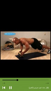 اسکرین شات برنامه تمرینات قفسه سینه در بدن سازی 3