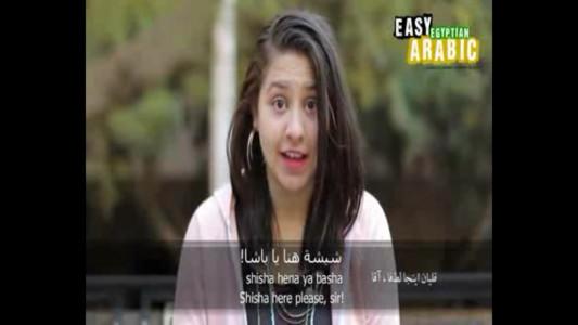 اسکرین شات برنامه آموزش آسان زبان عربی 6