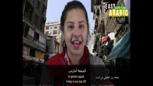 اسکرین شات برنامه آموزش آسان زبان عربی 10