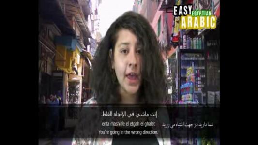 اسکرین شات برنامه آموزش آسان زبان عربی 7