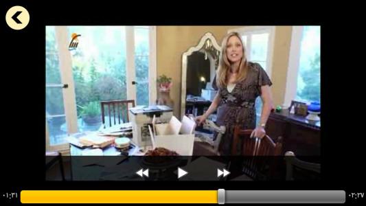 اسکرین شات برنامه آموزش فنگ شوئی مدرن (فیلم) 6