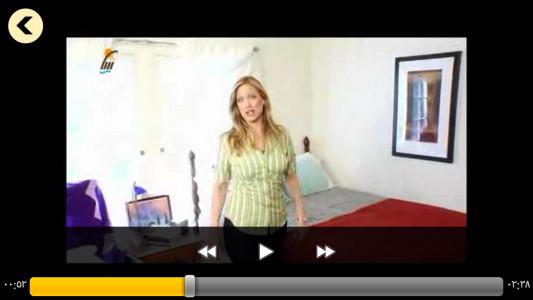 اسکرین شات برنامه آموزش فنگ شوئی مدرن (فیلم) 4