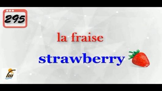 اسکرین شات برنامه آموزش 500 لغت رایج در زبان فرانسوی 8