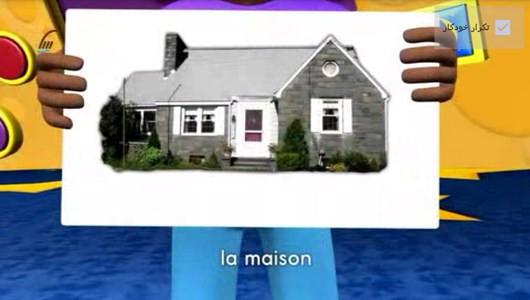 اسکرین شات برنامه آموزش لغات زبان فرانسوی به کودکان 3