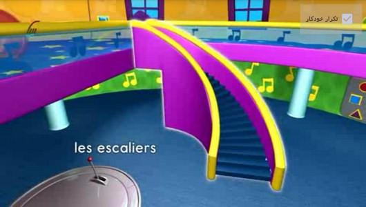 اسکرین شات برنامه آموزش لغات زبان فرانسوی به کودکان 6