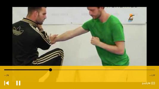 اسکرین شات برنامه تمرینات و تکنیک های هنرهای رزمی 7