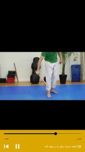 اسکرین شات برنامه تمرینات و تکنیک های هنرهای رزمی 10