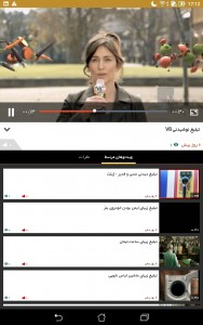اسکرین شات برنامه تبلیغات خلاقانه 3