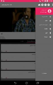 اسکرین شات برنامه جادو (تردستی و شعبده) 2