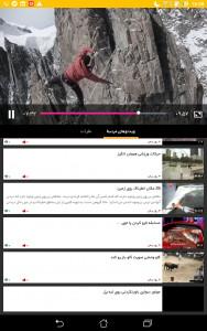 اسکرین شات برنامه هیجان انگیز و مهیج 7