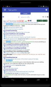 اسکرین شات برنامه هیولای لغت، ۴۰ هزار فلش کارت تصویری 1