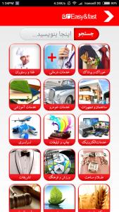 اسکرین شات برنامه اپلیکیشن من 3