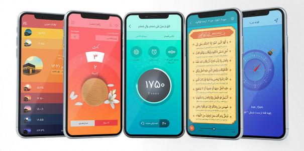 اسکرین شات برنامه دستیارامین   تقویم،اذانگو،قرآن،مفاتیح 2