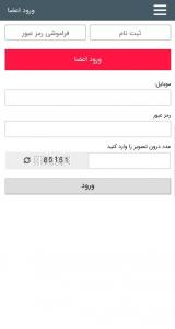 اسکرین شات برنامه زینگ، باربری آنلاین، حمل و نقل اینترنتی، داخلی و بین المللی 1