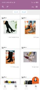 اسکرین شات برنامه آی رخت - فروشگاه اینترنتی پوشاک 3