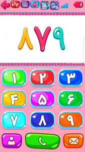 اسکرین شات بازی تلفن کودک(موبایل کودک) 2