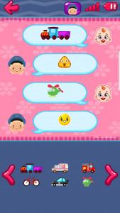 اسکرین شات بازی تلفن کودک(موبایل کودک) 3
