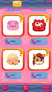 اسکرین شات بازی تلفن کودک(موبایل کودک) 4