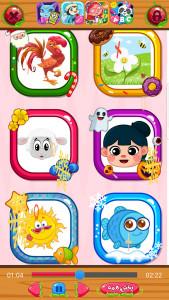 اسکرین شات بازی ترانه های کودکانه(قوقولی) 3
