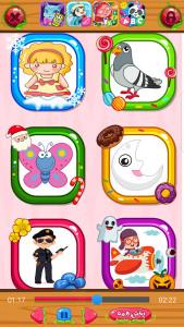 اسکرین شات بازی ترانه های کودکانه(قوقولی) 4