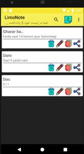 اسکرین شات برنامه لیمونوت|دفترچه یادداشت ساده و کاربردی 1