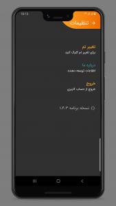 اسکرین شات برنامه واتساپی (واتساپ مستقیم آنلاین) 7