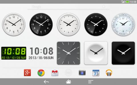 اسکرین شات برنامه Me Clock widget 2 - Analog & Digital 4