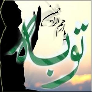 اسکرین شات برنامه دعاهای عفو و بخشش 1