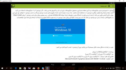 اسکرین شات برنامه آموزش کامپیوتر 3