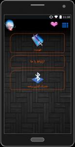 اسکرین شات برنامه آموزش ساخت وبسایت در یک دقیقه 1