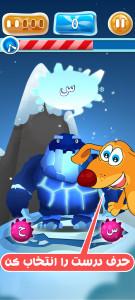 اسکرین شات بازی پاپیتا هیولا 5