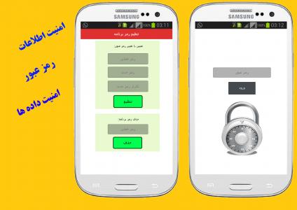 اسکرین شات برنامه بانکداری همراه(کارت-موجودی-انتقال) 7