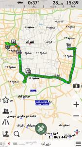 اسکرین شات برنامه نقشه و مسیریاب بانیبال 7
