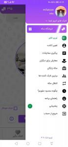 اسکرین شات برنامه لایک بگیر اینستاگرام + توربو لایک 5