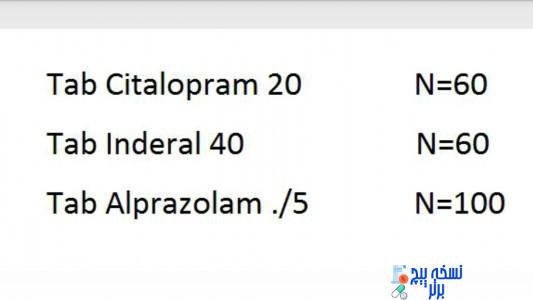 اسکرین شات برنامه نسخه خوانی رایگان 2 6
