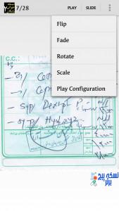 اسکرین شات برنامه نسخه خوانی رایگان 2 3
