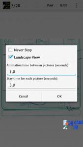 اسکرین شات برنامه نسخه خوانی رایگان 2 4