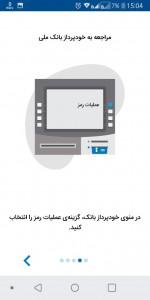 بانکداری اینترنتی