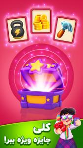 اسکرین شات بازی ایرونی 5