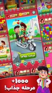 اسکرین شات بازی ایرونی 6