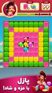 اسکرین شات بازی ایرونی 4