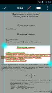 اسکرین شات برنامه EBookDroid - PDF & DJVU Reader 7