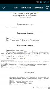 اسکرین شات برنامه EBookDroid - PDF & DJVU Reader 4