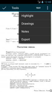 اسکرین شات برنامه EBookDroid - PDF & DJVU Reader 5