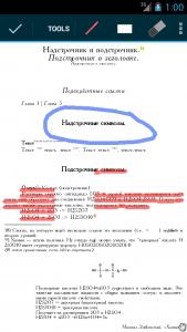 اسکرین شات برنامه EBookDroid - PDF & DJVU Reader 8