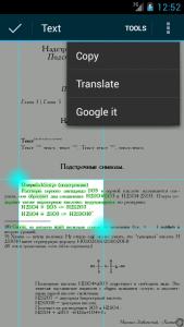اسکرین شات برنامه EBookDroid - PDF & DJVU Reader 6