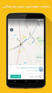 اسکرین شات برنامه رایا (نقشهی همراه تهران) 6