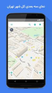 اسکرین شات برنامه رایا (نقشهی همراه تهران) 8