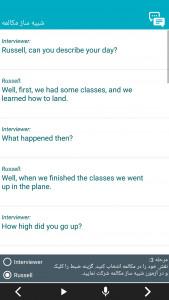 اسکرین شات برنامه خودآموز زبان انگلیسی (دمو) American English File 1