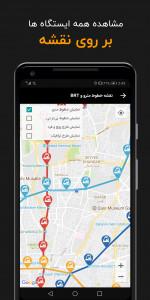 اسکرین شات برنامه مترو و BRT (جدید - 1397) 3